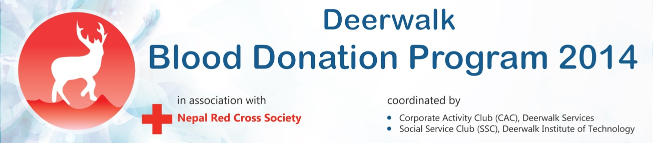 Deerwalk Blood Donation Program 2014